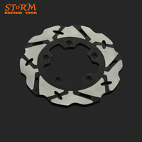 220MM Motorcycle Rear Brake Discs Rotor For Suzuki SV400 GSXR600 GSX600R SV650 GSXR750 GSX750R GSXR1000 GSX1000R SV1000 TL1000