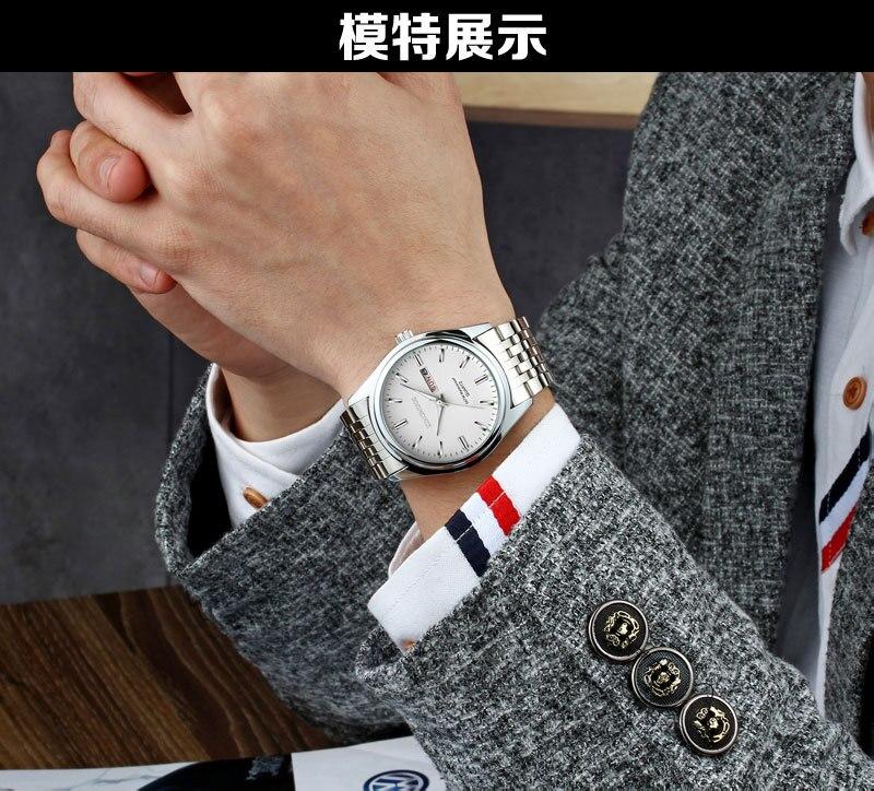 HTB1OzYKpY5YBuNjSspoq6zeNFXa3 Kingnuos Brand New Design Business Man Watch Steel Waterproof Luminous Hour Date Week Clock Male Hodinky Quartz Men's Watch