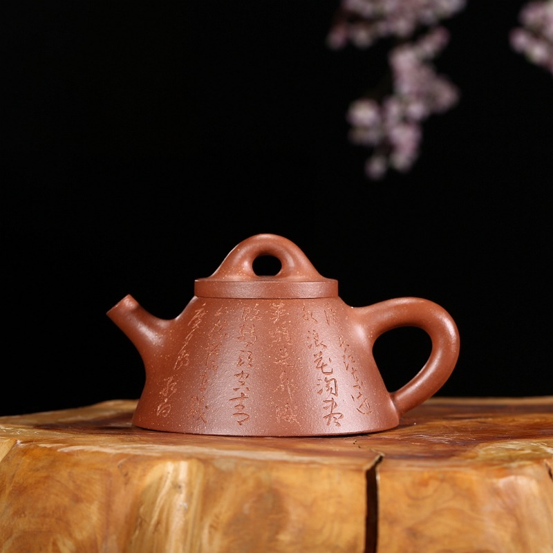 Sand pot of rhyme sea yixing are recommended by the manual undressed ore slope mud teapot tea selling 260 cc hot styleSand pot of rhyme sea yixing are recommended by the manual undressed ore slope mud teapot tea selling 260 cc hot style