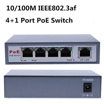 IEEE802.3af 4-Port 10/100M PoE Net Switch/Hub Power Over Ethernet PoE&Optical Transmission For IP Camera System Network Switches