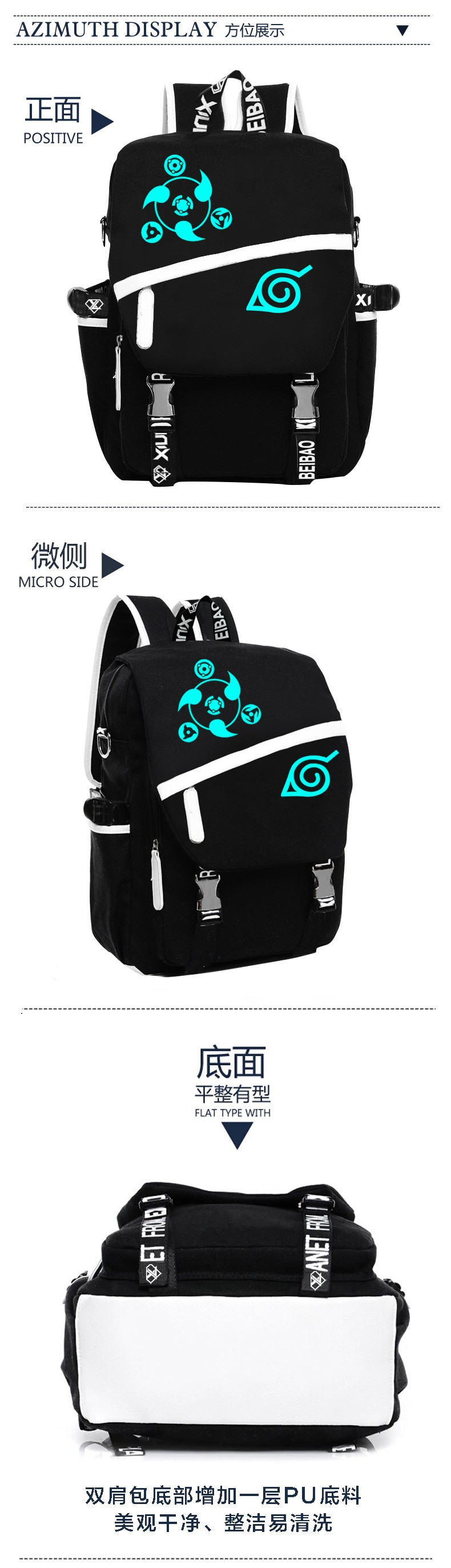 China backpack school Suppliers