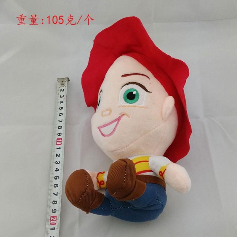 Giocattoli figma Toy Story 3 Brinquedo 20 cm 8