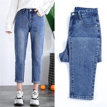 Ins Fashion Straight Denim Jeans For Women Mid Waist Elastic Chic Harem Pants Ankle Length Femme Trousers Boyfriend