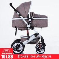 Oley Stroller High Landscape Can Sit Or Lie Shock Winter Children Baby Stroller Two Way Deck