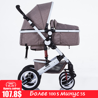 zhilemei stroller high landscape can sit or lie shock winter children baby stroller two way deck trolley free delivery