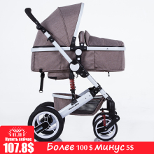 zhilemei stroller high landscape can sit or lie shock winter children baby stroller two-way deck trolley   free delivery