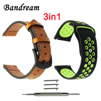 3in1 Watch Band For Amazfit Stratos 2 2S Xiaomi Huami Genuine Leather Watchband Double Color Silicone