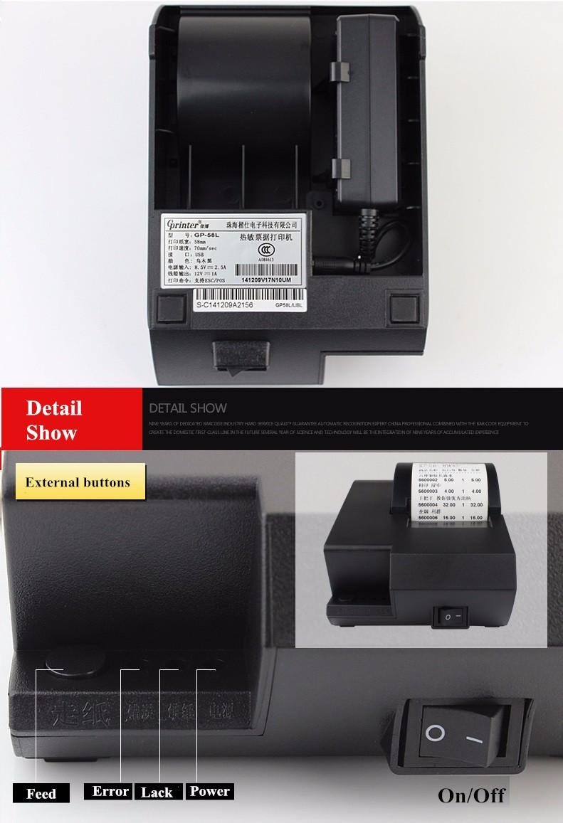 printer 58lb5