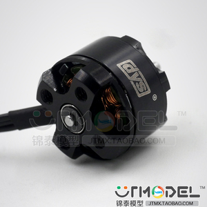 Image 3 - micro brushless motor DYS BE1104 Mini four axis multi rotor 4000KV multi axis brushless motor 160 through the machine
