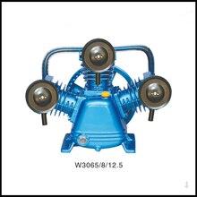 W3065/8/12.5 поршневой воздушный компрессор головка поршня воздушный компрессор цилиндр головка для компрессора воздуха