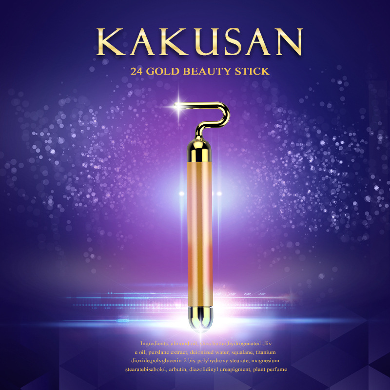 Japan Kakusan Beauty Instrument 24K Golden Germanium 7Type Beauty Bar Skincare Tool Face Lift Facial Massager