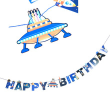UFO Galaxy Outer Space Happy Birthday Banner Out of this World Alien and Astronaut Theme Party Shower
