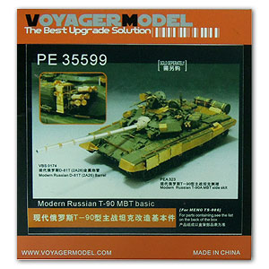 KNL HOBBY Voyager Model PE35599 T-90A main battle tank upgrade with metal etching (MENG) knl hobby vogager model pe35420 germany 80 ton railway heavy plate transport carrier card with metal etching parts