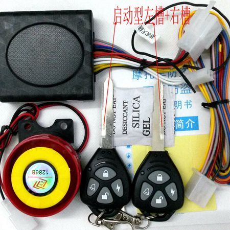 Motorcycle alarm, Anti-theft security, two keys start,engine start lock, motorcycle accessories,protection,12V free shipping