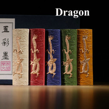 5pcs/set Chinese Paint Traditional Ink Stick Solid Ink For calligraphy And Painting 5 Dragons ink Hui She Lao Hu Kai Wen