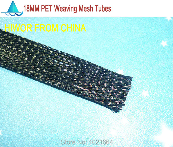20meters/lot 18MM PET Weaving Mesh Tubes Network Tube Insulation Sleeving