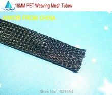 20 м/лот 18 мм PET ткачество сетки трубы сети трубка изоляционное покрытие