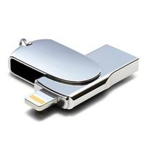 小説雷 USB フラッシュドライブ 256 ギガバイト 128 ギガバイトペンドライブメモリスティック Iphone の Usb フラッシュペンドライブ U スティックアプリの ipod