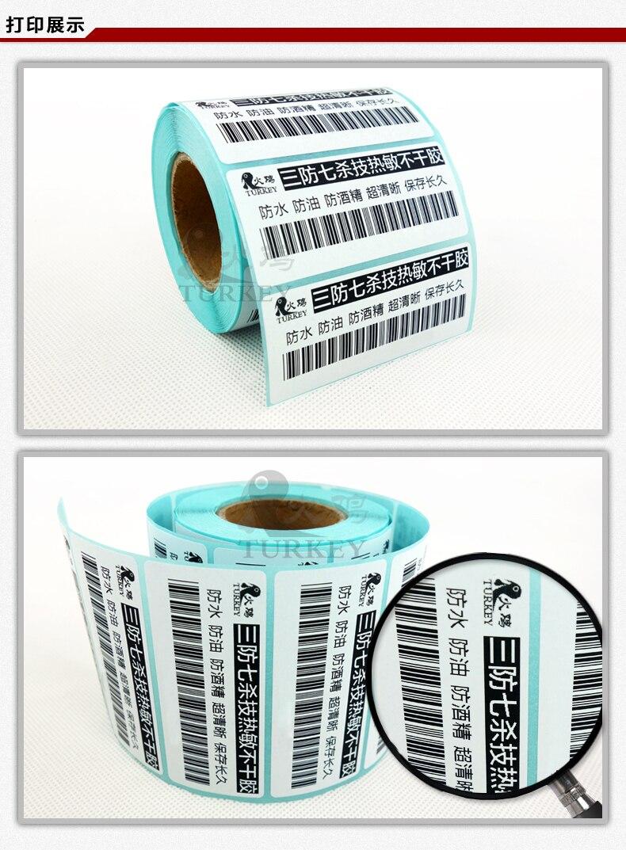 5 rouleaux POS étiquettes thermique 80*40 * mmthermique imprimante thermique étiquettes étanches code-barres autocollants vierges (total 2500 étiquette