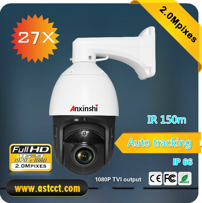free shipping 5.5 inch  TVI  2MP PTZ Camera 1080p 27x Optical Zoom Auto tracking Night Vision IR 150m motion detection TVI PTZ 4 in 1 ir high speed dome camera ahd tvi cvi cvbs 1080p output ir night vision 150m ptz dome camera with wiper