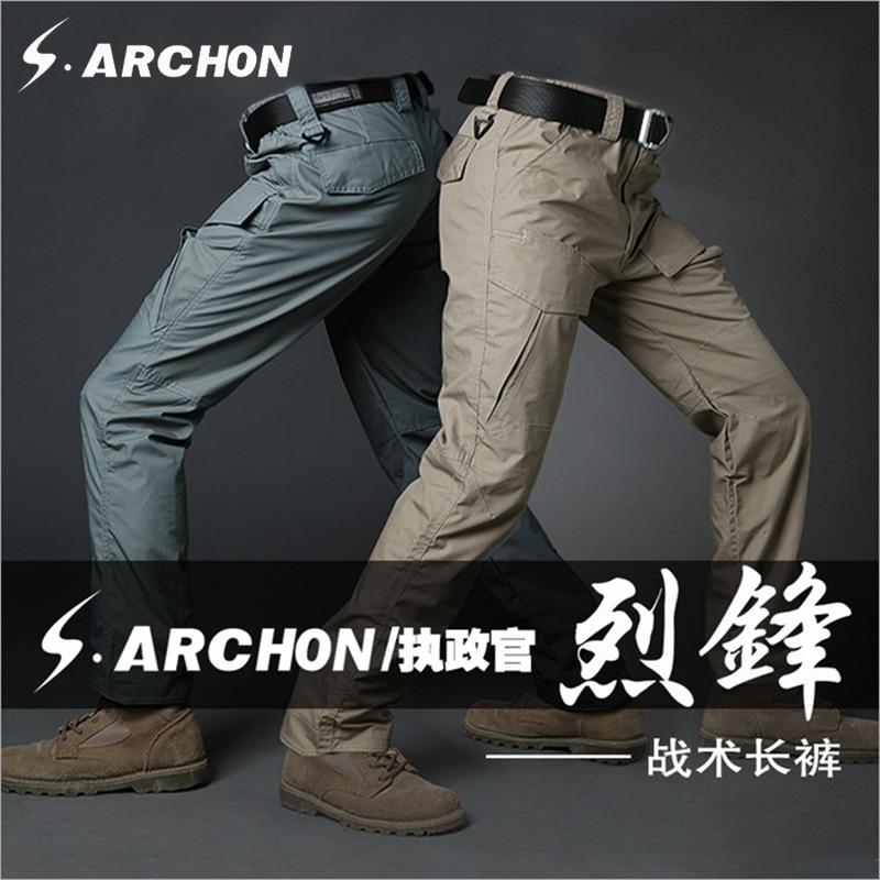 s.archon M2 Taktinės kamufliažo armijos kelnės Vyrams - Vyriški drabužiai - Nuotrauka 3