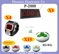 Wireless pager system for restaurant With Pager Watch and Bell Button Buzzer
