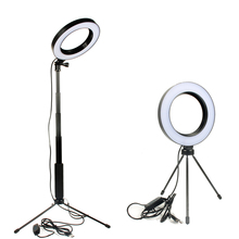 Dimmable LED Ring Light LED Selfie Ring Lamp Photographic Lighting With Tripod Selfie Stick Ring Video Light makeup women girls