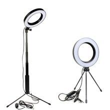 Dimmable LED anneau lumière LED Selfie anneau lampe photographique éclairage avec trépied Selfie bâton anneau vidéo lumière maquillage femmes filles