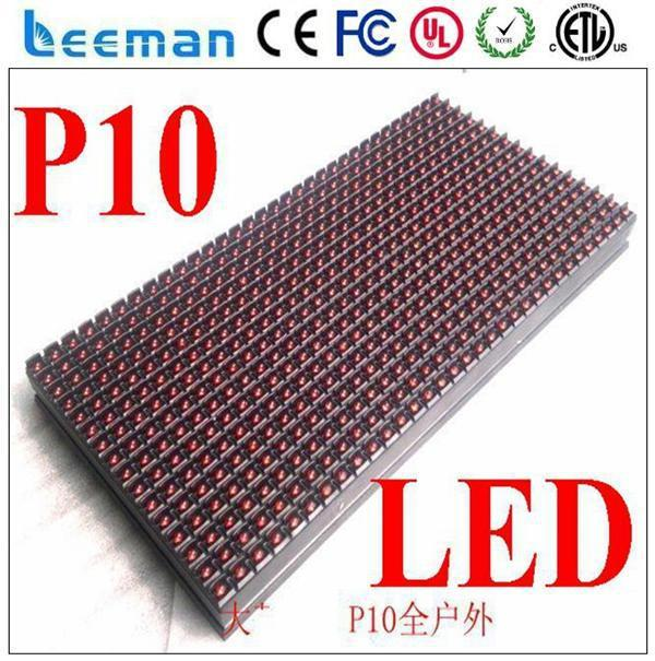 2018 2017 Leeman Outdoor LED Dot Matrix Display Module P10 RGB LED display modules for p10 red led display modules outdoor