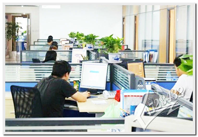Our Factory -Office-20150402