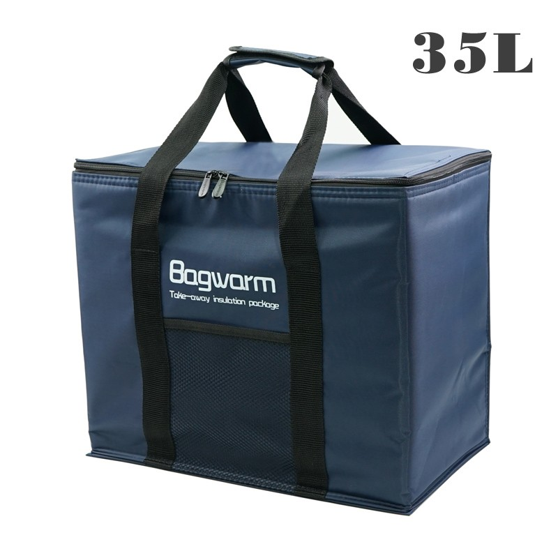 35L/20L Cooler Bag Insulation Package Thermo ThermaBag Refrigerator Car Ice Pack Picnic Large Cooler Bags  Insulation Thermal