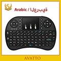 [Avatto] árabe i8 Mini Teclado Sin Hilos Del juego 2.4G Pantalla Táctil de Mano juego de aire ratón para portátil tablet pc ipad android tv caja