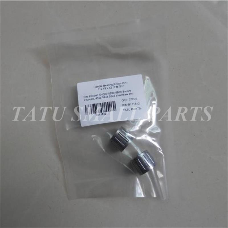 2X PISTON NEEDLE BEARING CAGE 11x15x12MM FITS ZENOAH CHAINSAW G4500 G5200 5800 5900 45CC 52CC 58CCCHAIN SAW NEEDLE ROLLER aluminum water cool flange fits 26 29cc qj zenoah rcmk cy gas engine for rc boat