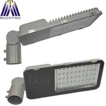 Высокая яркость водонепроницаемый 50 Вт светодиодный уличсветильник регулируемый