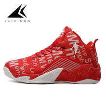 Venom 5 Tenis Jordanm Boots Sneakers Basketball Shoes Men Mandarin Duck Color 7 Damping ThompSon Sport Zapatillas De Basquetbol