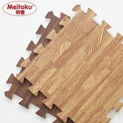 Meitoku мягкий EVA пены головоломки ползающий коврик; 10 шт деревянные блокировки напольной плитки; водонепроницаемый коврик для детей, гостиной,...