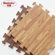 Meitoku רך EVA קצף פאזל זחילה מחצלת; 10pcs עץ משתלבים אריחי; עמיד למים שטיח לילדים, סלון, חדר כושר כל: 32X32cm