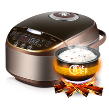 Midea  4L Electric Rice Cooker Microcomputer  Timing Reservation Rice Cooking MB-WFS4017TM