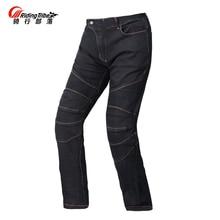 где купить Motorcycle Pants Motocross Pants For Men Moto Jeans Riding Protective Gear Motocross Protection Trousers Pantalon Moto Hombre по лучшей цене