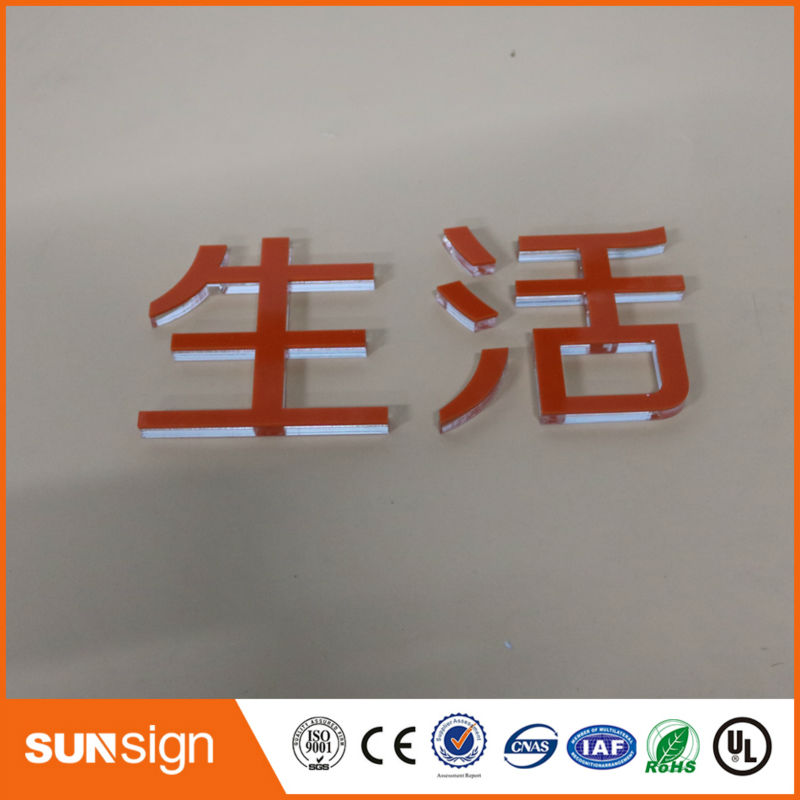 Sunsign Transparent Clear Crystal 3D Letters Acrylic Sign Board