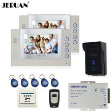 """JERUAN 7"""" video door phone intercom system home security system access control video recording Outdoor Touch panle waterproof"""