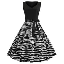 Женское платье жилет в полоску повседневное с принтом зебры