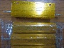 2 шт./лот RX24-100W 150R 150 Ом из светодиодов нагрузочного резистора алюминиевый чехол проволочный резистор