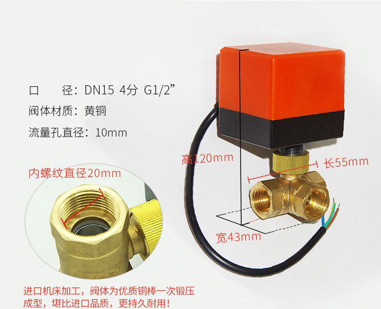 220V Messing Elektromotor Kugelhahn Absperrventil 2 Wege 3-Draht Gewinde DN25 g1