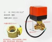 3 Way Brass Mini Electric Ball Valve Motorized Ball Valve DN15 DN20 DN25 3 Wire