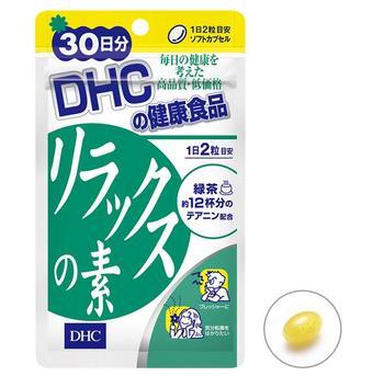 Релакс рельеф теанин лецитин Витамин Е 60 капсул новая красота здоровья Япония