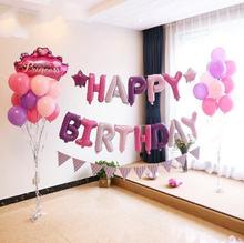 16 collu 13gab / lot Happy Birthday Letter balons Baby Birthday Party dekorācijas folija Piepūšamie baloni Globos Baloes gaisa balons