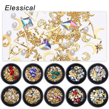 Elessical Mix Shine Nail Rhinestone Charm Studs Nails Decorations Gold Copper Rivet Accessories Pearl Design For Manicure