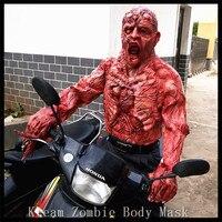 Топ класс 100% латекс Хэллоуин ужас смерти органов пластик кровавый зомби страшные маска реквизит для КТВ бар привидениями украшения дома