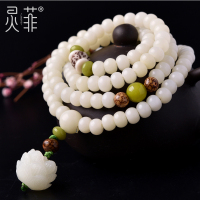 White Bodhi bracelets 108 lotus Bodhi multi circle wenwan beads beads sweater chain men and women